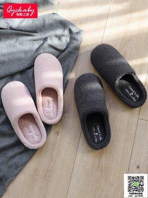 棉拖鞋女厚底冬季韓版可愛居家居情侶室內棉拖包跟月子拖鞋男冬天 全館免運免運