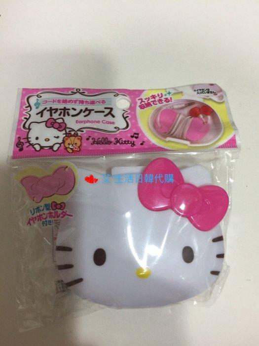 日本三麗鷗 HELLO KITTY集線盒 收納盒