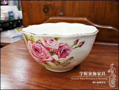 【現貨】韓國進口shabby rose皇室玫瑰小碗 5入組 金邊彩瓷 歐風 韓國製 高檔餐具 送禮 。花蓮宇軒家飾家具。