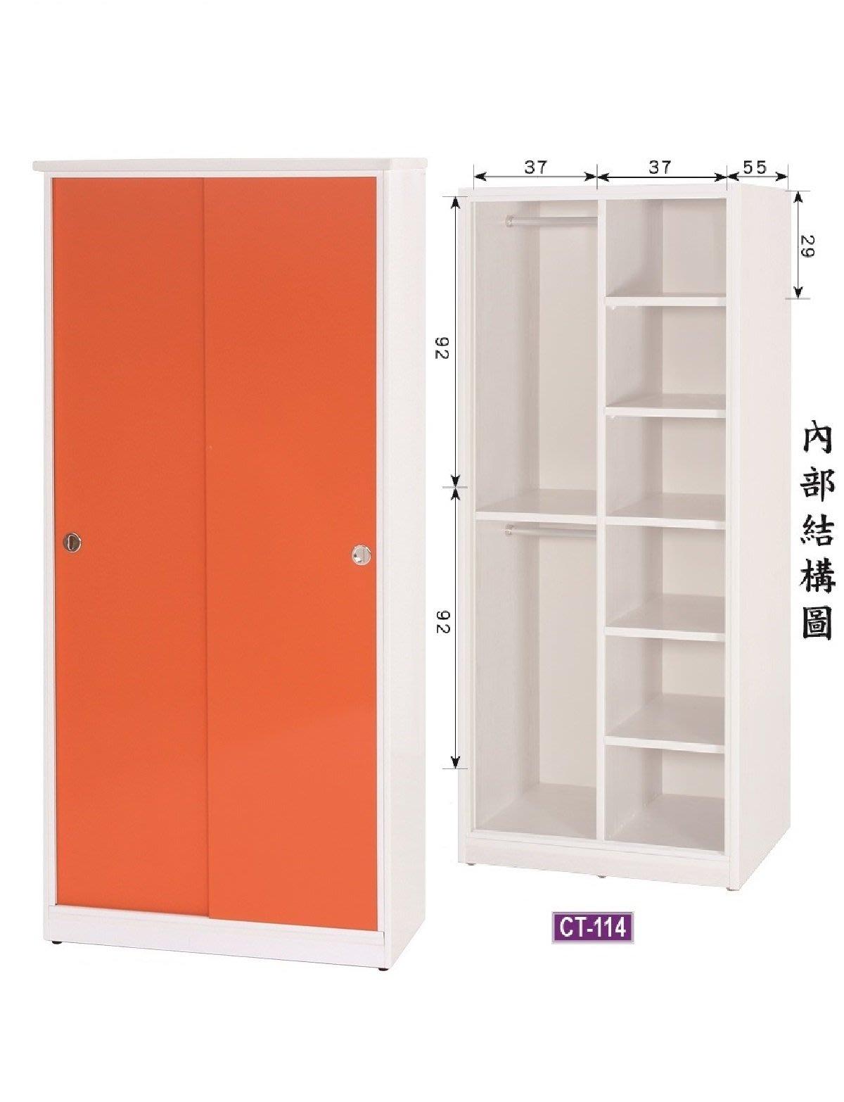 ~小黑清倉館~推門衣櫃CT-114 (油壓緩衝款)11色可挑 防水家具、防潮家具,塑鋼家具、塑鋼衣櫃~防蛀、防霉