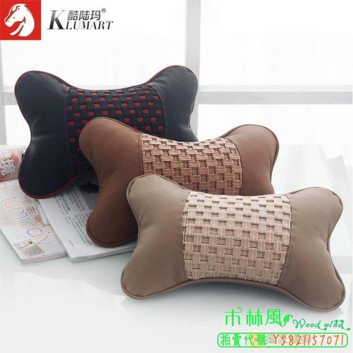 【聖誕特惠】-夏季汽車頭枕 頸枕車用座椅靠枕護頸枕頭 車用內飾一對裝