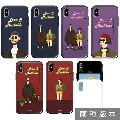 GRABBY 手機殼│雙層殼│推蓋卡夾│iPhone 11 12 MINI PRO MAX│z9614