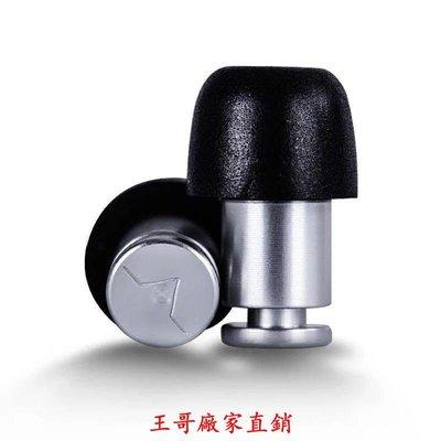 【王哥】Isolate 鈦鋁防噪音耳塞 隔音航空金屬材料 睡眠降噪音 遠離喧囂(鈦合金款+收納盒)WG-4747
