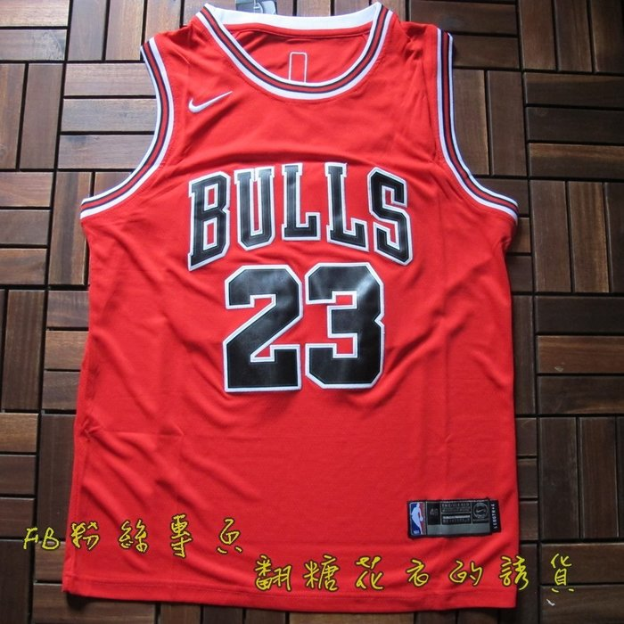 NBA公牛球衣Michael Jordan麥可喬丹 #23 喬丹 红色極品網眼 兒童款式