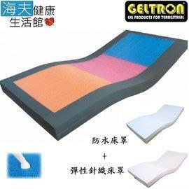 【海夫健康生活館】日本原裝 Geltron Exceed 凝膠床墊 安眠舒壓床墊 (KEH-91H150TP)