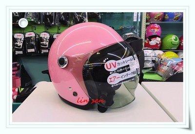 GP5安全帽,319P泡泡鏡復古帽/粉