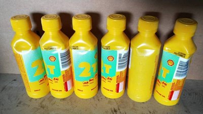 【殼牌】SHELL MOTOR OIL、2T、機車專用油、200 ML/罐【泰國進口】單買區