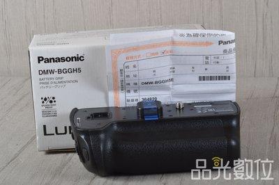 【品光攝影】Panasonic DMW...