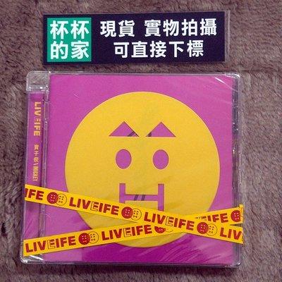 A7 全新未拆封黃子佼 Live & Life CD