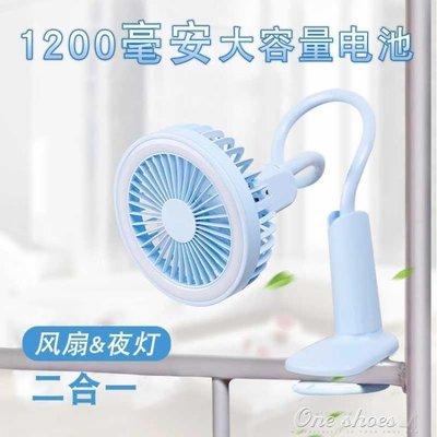 迷你空調制冷小電風扇學生宿舍手拿隨身便攜式無葉usb風扇可充電