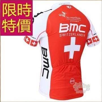 短袖腳踏車服套裝-率性獨特造型有型男自行車衣55u23[獨家進口][米蘭精品]