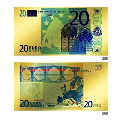 黃金鈔票 最美的歐元純金紀念鈔票 面額20元 收藏 紀念 禮贈品 免運費