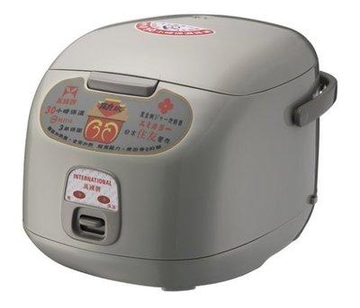 電子鍋【萬國牌】FS-1800S 10人份黑金剛電子鍋