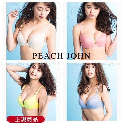 Peach John Dream bra 光澤緞面蕾絲 一體成型超服貼極爆乳 內衣 胸罩 AKB48 1015244
