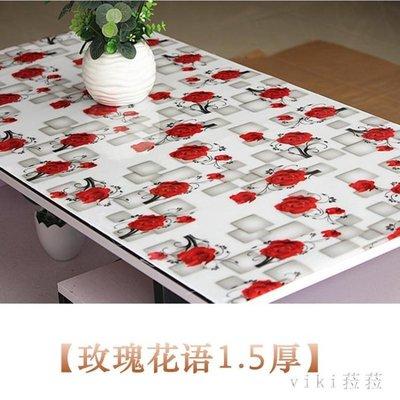 餐桌墊 玻璃彩色桌墊防水防油免洗桌布隔熱臺布透明茶幾墊 nm7389