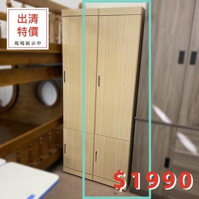 【在地人傢俱】白橡色木心板1.3尺單吊開門衣櫃/衣櫥/邊櫃~現場展示.全新訂製品.特價出清