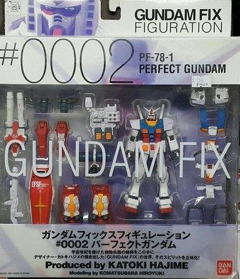 全新 FIX GFF #0002 PF-78-1 PERFECT GUNDAM 完美鋼彈