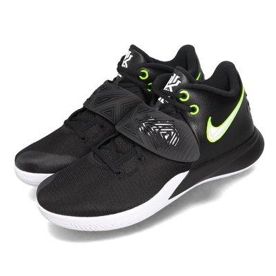 =CodE= NIKE KYRIE FLYTRAP III EP 魔鬼氈籃球鞋(黑白綠)CD0191-001 XDR 男