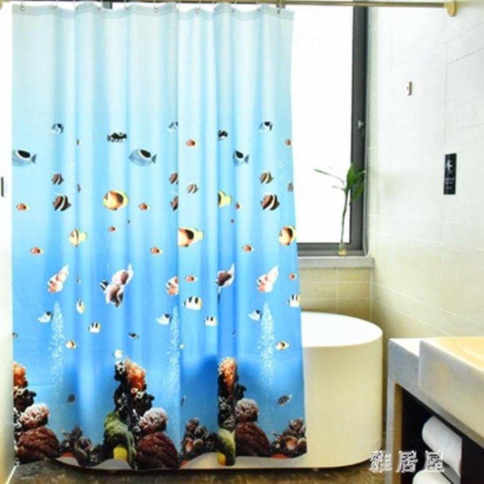 浴室浴簾伸縮桿套裝防水防霉遮擋門簾窗簾掛簾衛生間保暖隔簾 YC432