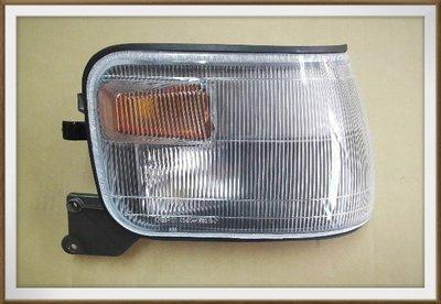 【帝益汽材】中華 三菱 DELICA 得利卡 94~98年 角燈 方向燈《另有賣車門防水條、大燈、尾燈、雨刷臂、尾門鏡》