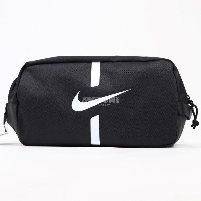 [歐鉉]NIKE SHOEBAG 黑色 鞋袋 鞋盒 健身包 萬用包 手拿包 手提袋 DC2648-010
