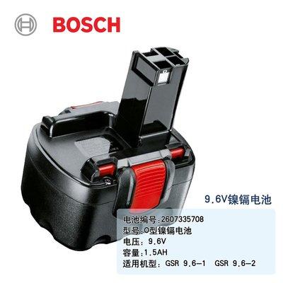 五金貨行 Bosch博世原裝7.2V/9.6V/12V/14.4V/18V鎳鉻電池鎳氫電池充電器TM5-82