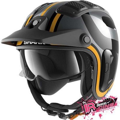 ♚賽車手的試衣間♚ Shark® X-Drak 2 Thrust R B/Y Jet 多功能 安全帽