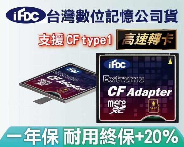 iPro TF to CF轉接卡Extreme adapter micro SD microsdhc microsd