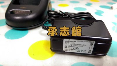 【承志館】華為Huawei U2801 雙槽充電座 座式充電器  (含變壓器)出清優惠99元(含運)