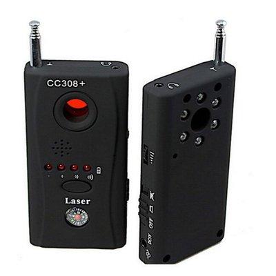 糖衣子輕鬆購【WE0199】反針孔探測器 反監聽器 反追蹤器 反偷拍 全功能偵測器 錄影筆 錄音筆 反監控 找針孔