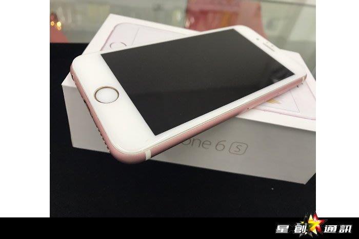☆摩曼星創通訊☆二手 蘋果 APPLE iPhone 6s 32GB 4.7吋 玫瑰金 中古機 2手 9.9成新