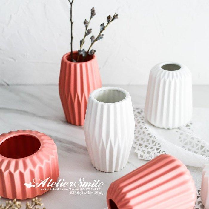 [ Atelier Smile ] 鄉村雜貨 北歐風 百褶 創意摺紙陶瓷花瓶 現代簡約花器 家居擺飾 #高款 (現+預)