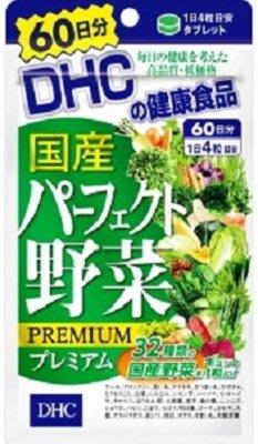 現貨 DHC 國產野菜 60日 / 240粒 野菜蔬果 野菜補給站