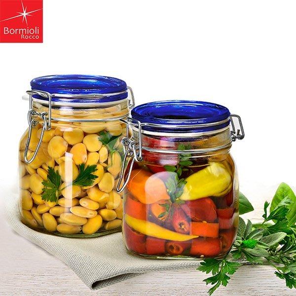 【無敵餐具】義大利FIDO玻璃密封罐560cc(P49510藍蓋)菲多密封罐收納罐玻璃扣環密封罐零食罐【L0005】