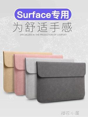 微軟Surface Pro3 4 5 6內膽包Go新款book 1 2保護套15寸平板電腦包