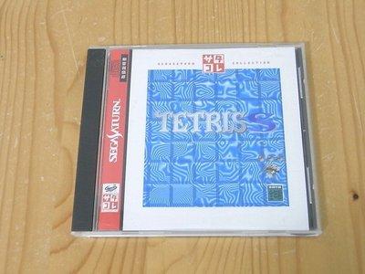 【小蕙生活館】SS~ TETRIS S 俄羅斯方塊S (純日BEST版) 有側標