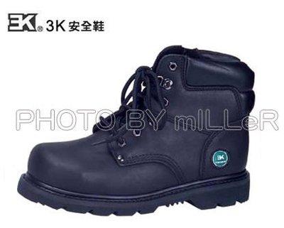 【米勒線上購物】安全鞋 3K 長筒黑色 固特異型安全鞋 有鋼頭工作鞋 可加購鋼底 100%台灣製
