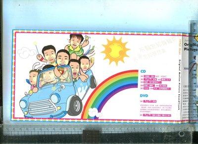 翻滾吧!!男孩(Jump! Boys)   CD(電影原聲帶)+DVD(紀念光碟)+簡介  2005