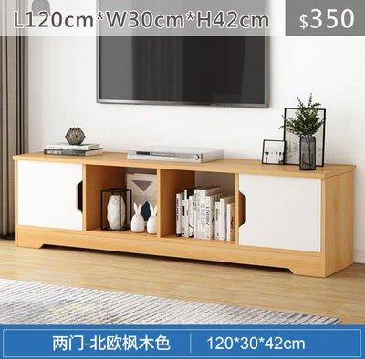 (訂貨價:$350)42cm高 電視櫃 120cm寬  (兩門款) 電視機櫃 地櫃 展示櫃 TV Cabinet