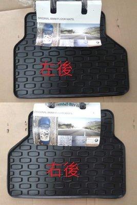 台中bbcar BMW E60 原廠橡膠腳踏墊  前後1組4片