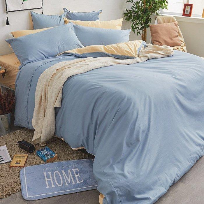 床包兩用被組 / 雙人加大【撞色系列-日出藍】含兩件枕套  100%精梳棉  戀家小舖AAA315