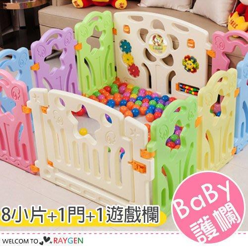八號倉庫 兒童遊戲圍欄 嬰兒爬行學步安全護欄 8+2組合【1F120】