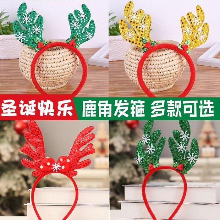 圣誕節裝飾鹿角頭箍兒童成人可愛發箍雪人麋鹿角發箍圣誕頭飾發卡