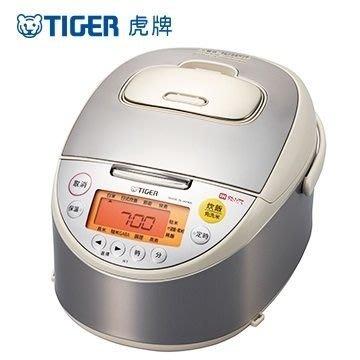 日本製【TIGER虎牌】IH高火力10人份電子鍋 JKT-B18R(3層遠赤釜內鍋)**限量1台9000元**