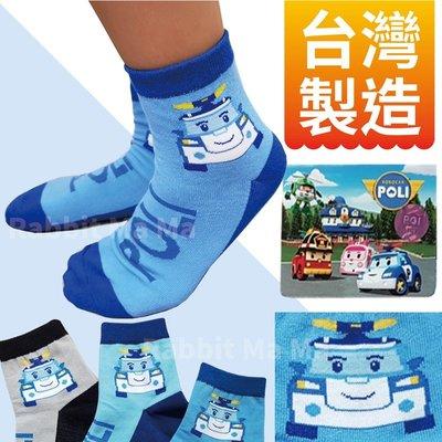 波力POLI兒童襪子/台灣製1/2高棉質兒童襪子/警察車/救援小英雄童襪 2020/兔子媽媽