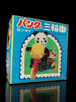 C-10 櫃 : MARUKOSHI 昭和 丸越 熊貓 發條三輪車 WIND UP 富貴玩具店