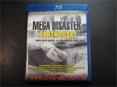 [藍光BD] - 末日的地球 : 大地震 Mega Disaster : Earthquake