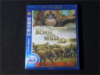 [3D藍光BD] - 回歸荒野 Born To Be Wild 3D + 2D ( 得利公司貨 ) - 摩根費里曼旁白