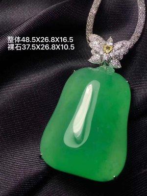 精品18K金鑲鑽滿陽綠翡翠吊墜
