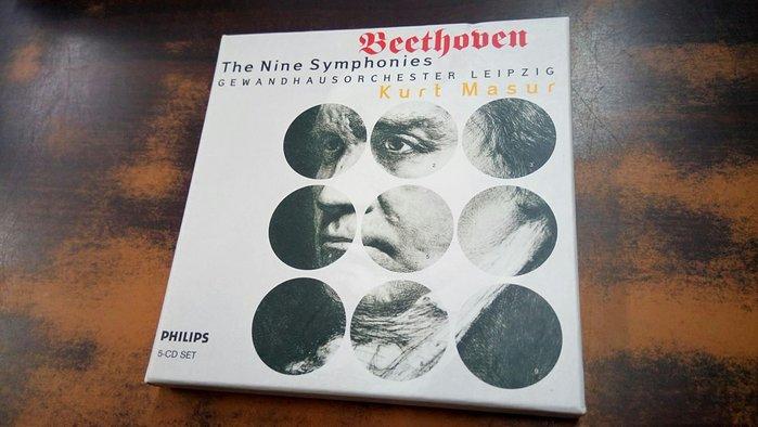 好音悅 Masur 馬舒 Beethoven 貝多芬 交響曲全集 5CD 萊比鍚布商大廈管弦樂團 Philips 德版